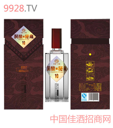 五斗粮10年手工盒酒