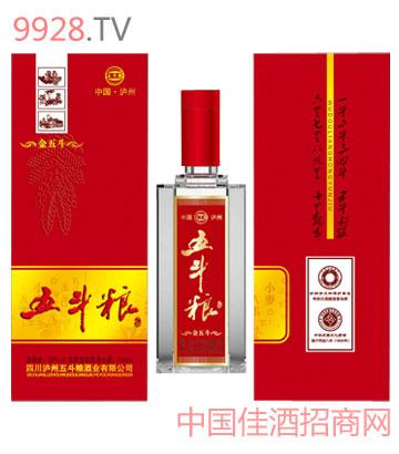 金五斗粮酒