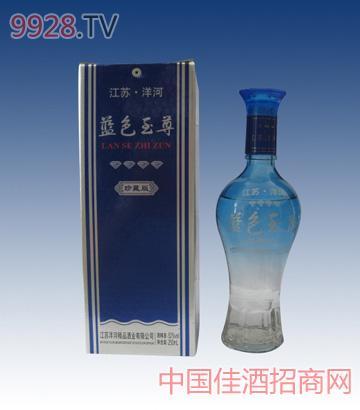 蓝色珍藏酒