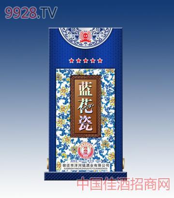 蓝花瓷(珍藏级)酒