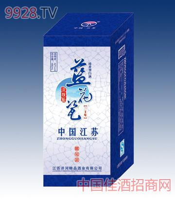 蓝花瓷20年酒