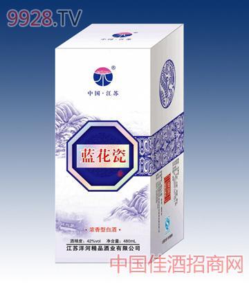 蓝花瓷(白盒)酒