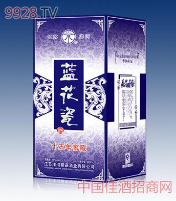蓝花瓷15年窖藏酒