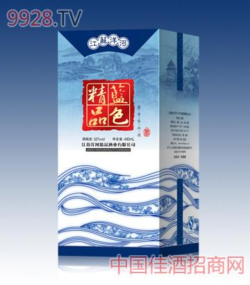 52°蓝色精品酒