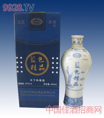 蓝色精品(天下和谐)酒