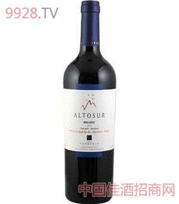 阿圖索馬爾貝克葡萄酒