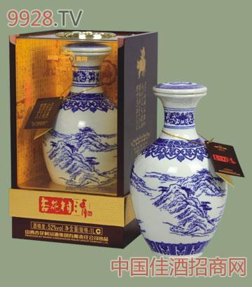 杏花村清酒