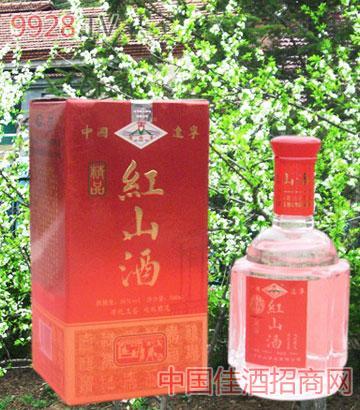 精品红山酒