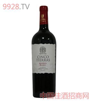 圣緹拉珍藏馬貝克紅葡萄酒