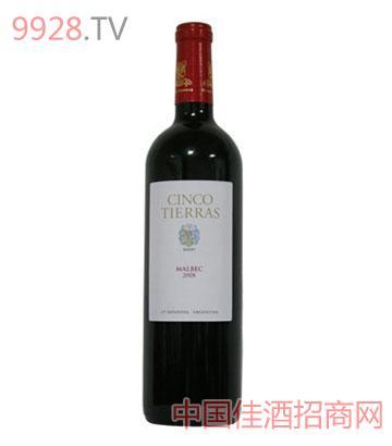 圣缇拉马贝克红葡萄酒