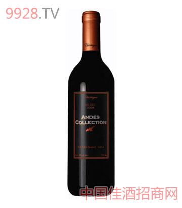 桑瑞安蒂斯馬貝克紅葡萄酒