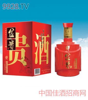 金贵红方盒酒现全国招商,金贵红方盒酒由山东金贵酒业公司运营,属白酒