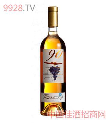 90系列琼瑶浆半甜白葡萄酒