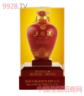 52度酒王红瓷瓶装