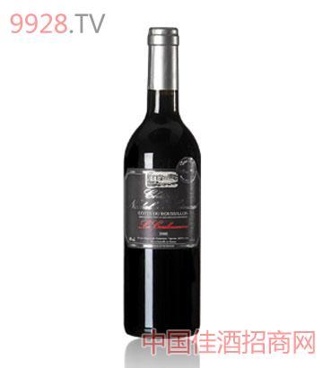 拉古葡萄酒
