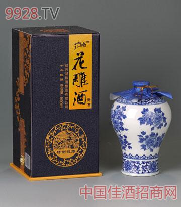 十年陈花雕瓷瓶礼盒酒