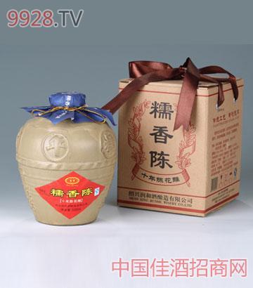 糯香陈十年坛藏酒