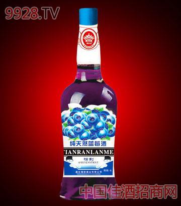 纯天然蓝莓酒精制A85