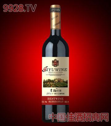 吉裕庄园原汁山葡萄酒A20