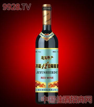 吉裕12度山葡萄酒A18