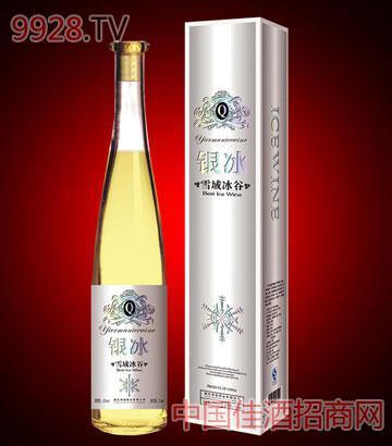 银冰雪域冰谷葡萄酒A05