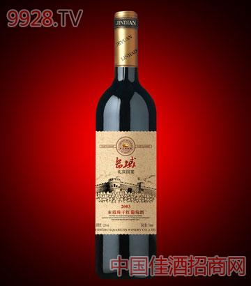 长城赤霞珠干红葡萄酒A25
