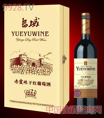 长城赤霞珠干红葡萄酒A03