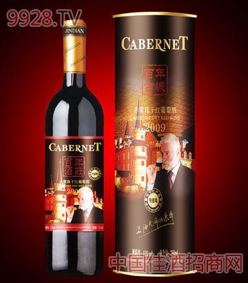 百年酒庄赤霞珠干红葡萄酒A15圆桶