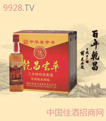 480ml三年乾昌虫草酒