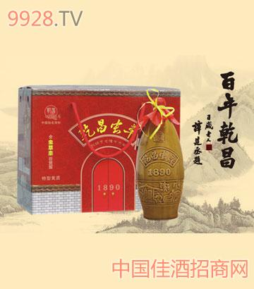 500ml1890乾昌虫草酒