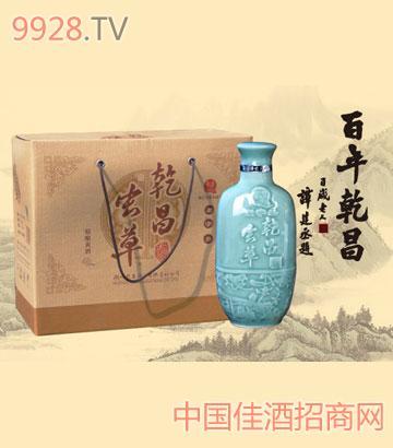 500ml青瓷乾昌虫草酒