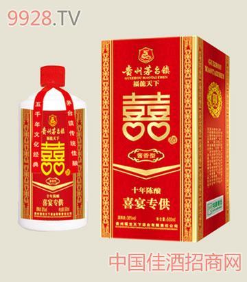福龙天下38度陈酿喜宴酒10