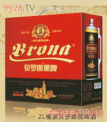 2L桶装贝罗娜啤黑酒