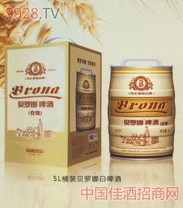 5L桶装贝罗娜啤酒