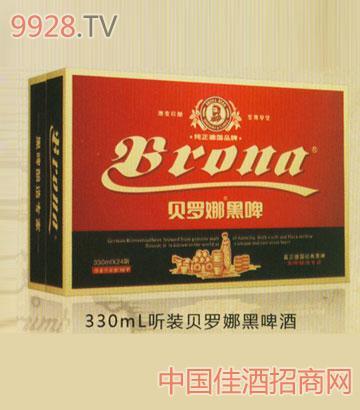 330ML贝罗娜啤酒
