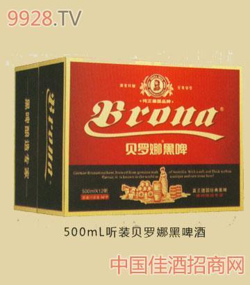550ML贝罗娜啤酒