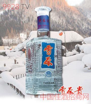 雪原成功方瓶酒