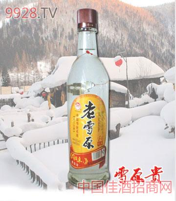 老雪原酒5