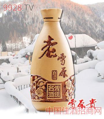 老雪原坛酒