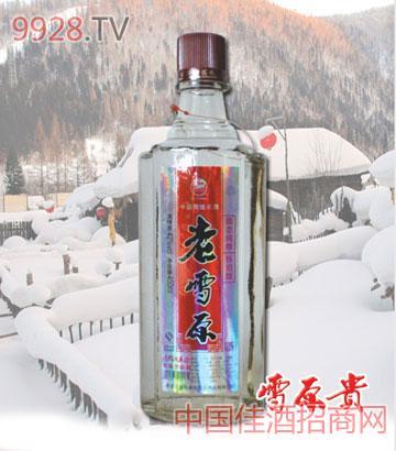 老雪原怀旧七年酒