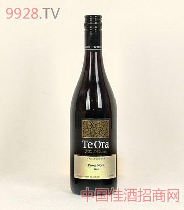 黑皮诺干红葡萄酒