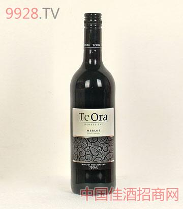Teora-梅洛干红葡萄酒
