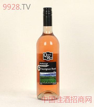 Quarry-Road-桃红葡萄酒