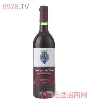 年轻王子干红葡萄酒