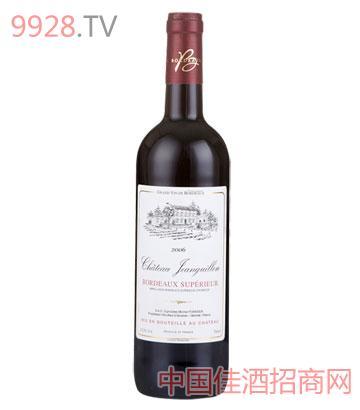 钻石典藏干红葡萄酒