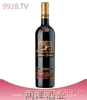 巴貝拉干紅葡萄酒-2008