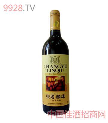 张裕麟球干红葡萄酒