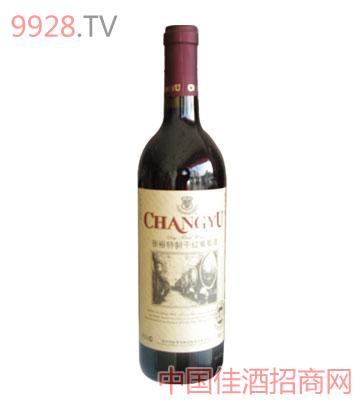 张裕特制干红葡萄酒