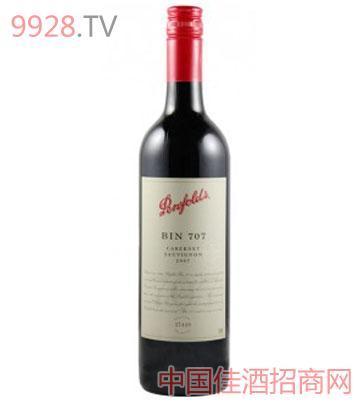 奔富BIN707加本力苏维翁干红葡萄酒