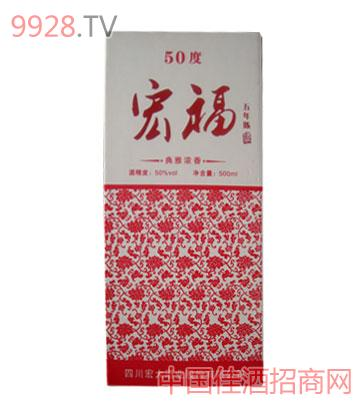 宏福五年陈酒外盒